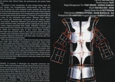 Otong Costume - Choice and the Hunter's Machine - Memory War Theater